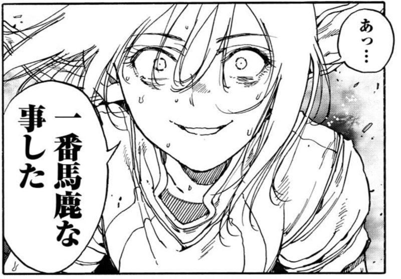 はねバド!】主人公の羽崎綾乃の変貌に驚く面白いバドミントン漫画! | ジャスたいむ